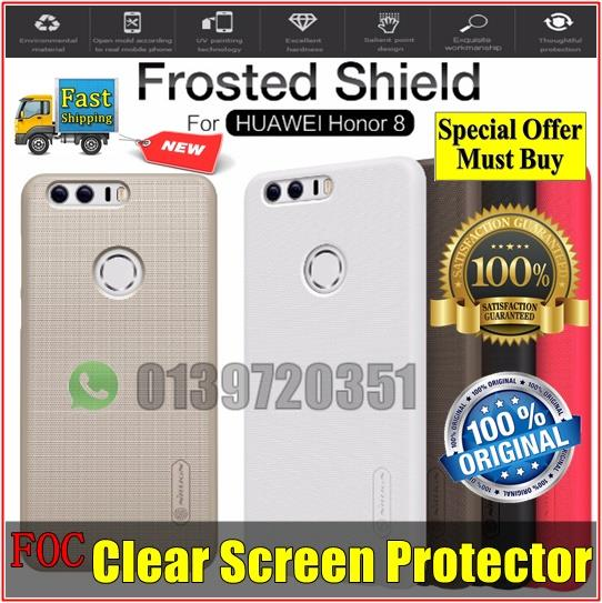 Huawei Honor 8 Nillkin Frosted Shield Hard Back Cover Casing