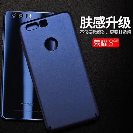 Huawei honor 8 silicone protective sleeve case