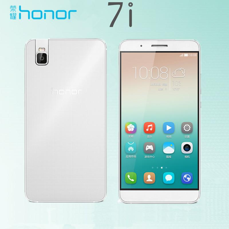 "Huawei Honor7i 5.2"" 4G LTE 3GB+32GB 13MP Rotating Camera DualSIM White"