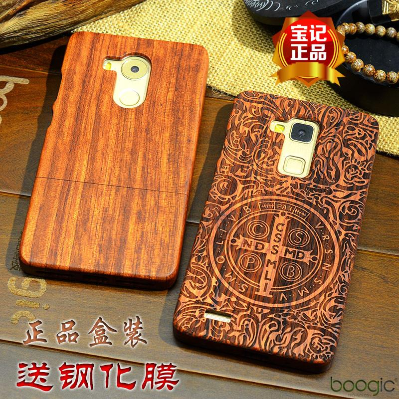 Huawei Mate 7 Wood Casing Case Cover
