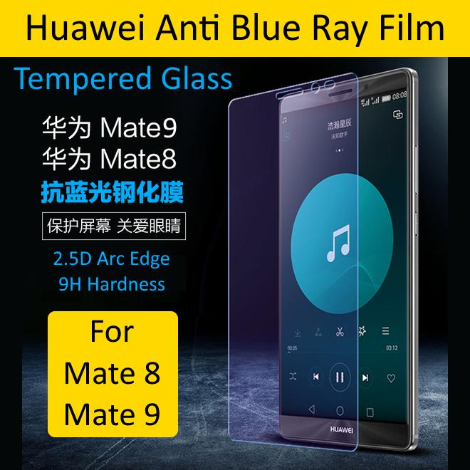 Huawei Mate 9, Mate 8 Anti Blue Ray Tempered Glass Screen Protector