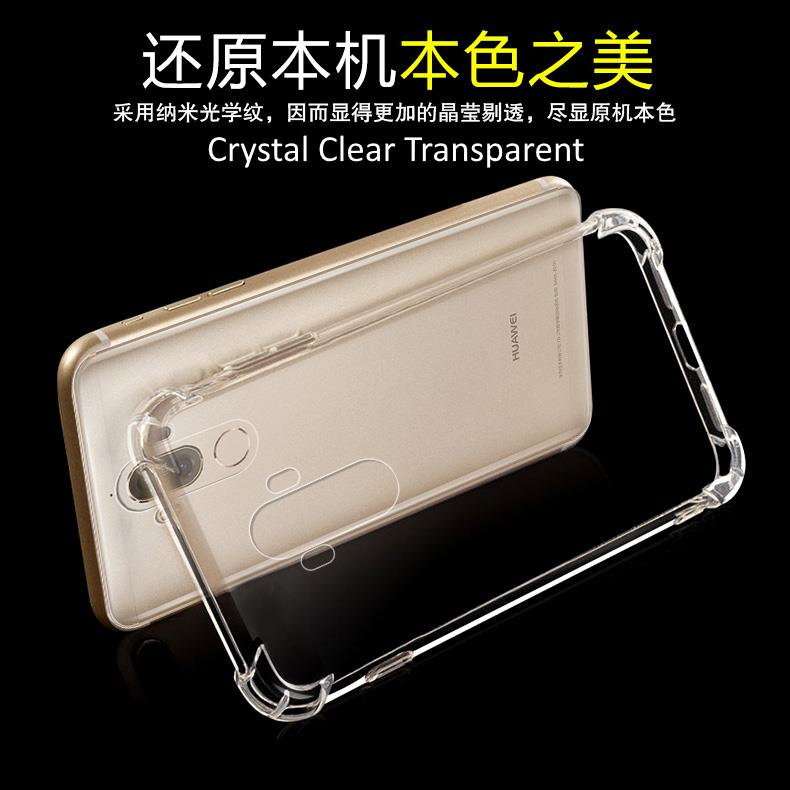 Huawei Mate 9,Nova Plus Anti-Shock Transparent Soft TPU Case
