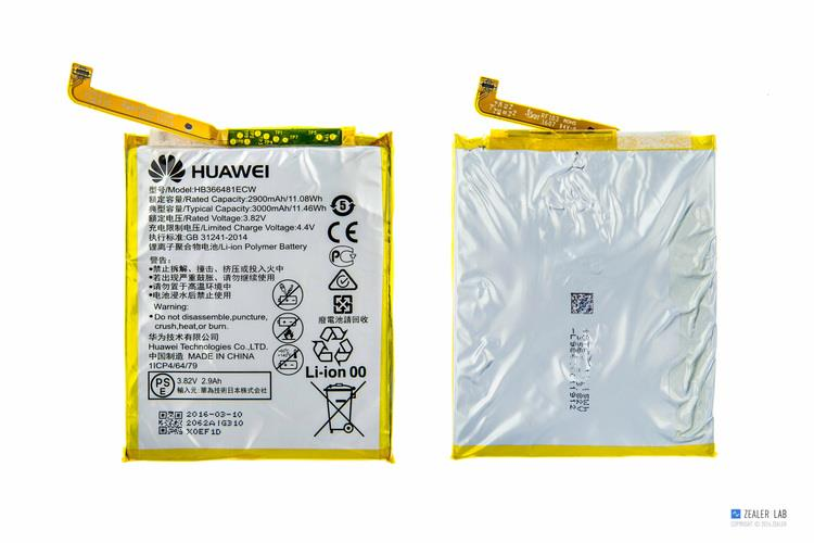 Huawei P9 Battery Replacement Sparepart Repair Service