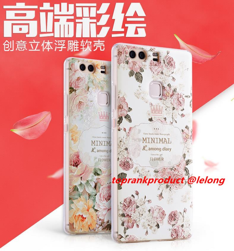Huawei P9 / Lite Plus 3D Relief Silicone Case Cover Casing + Free Gift