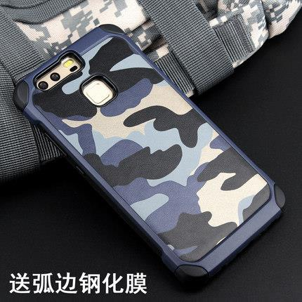 Huawei P9/P9 Plus Camouflage phone shell casing