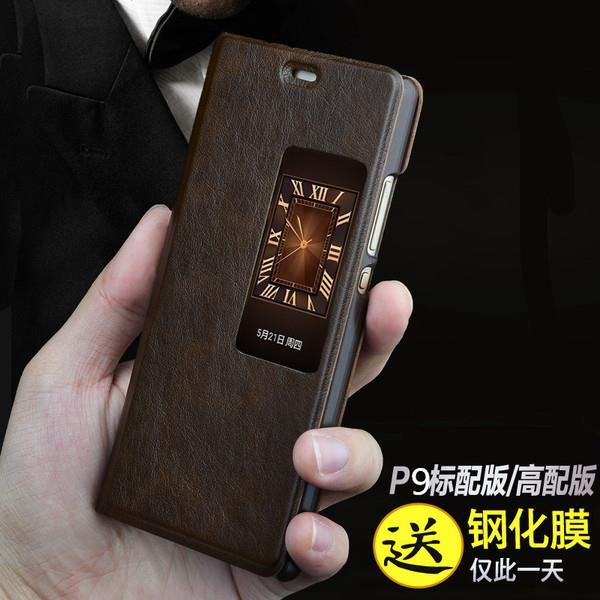 Huawei P9/P9 Plus clamshell leather sleeve