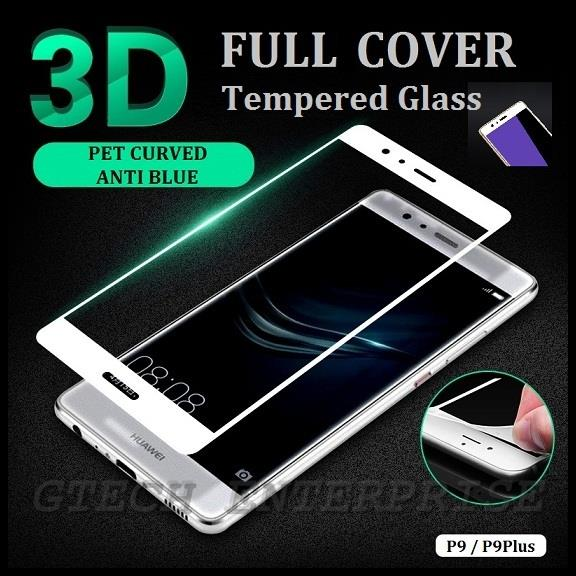 Huawei P9 P9 Plus Full Cover PET 3D Curved Screen Tempered Glass