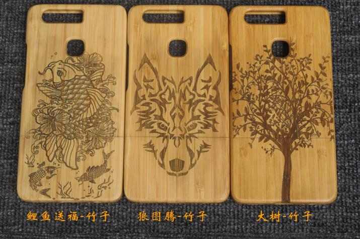 Huawei  P9 P9 Plus P9+ Wood Bamboo Back Casing Cover Case