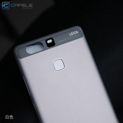 Huawei P9 slim matte soft silicone protective sleeve