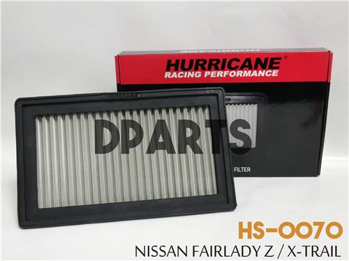 HURRICANE Stainless Steel Air Filter for NISSAN FAIRLADY Z / X-TRAIL