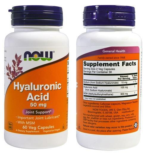 Hyaluronic Acid, 50 mg (60 Veggie Caps) Joint Pain USA