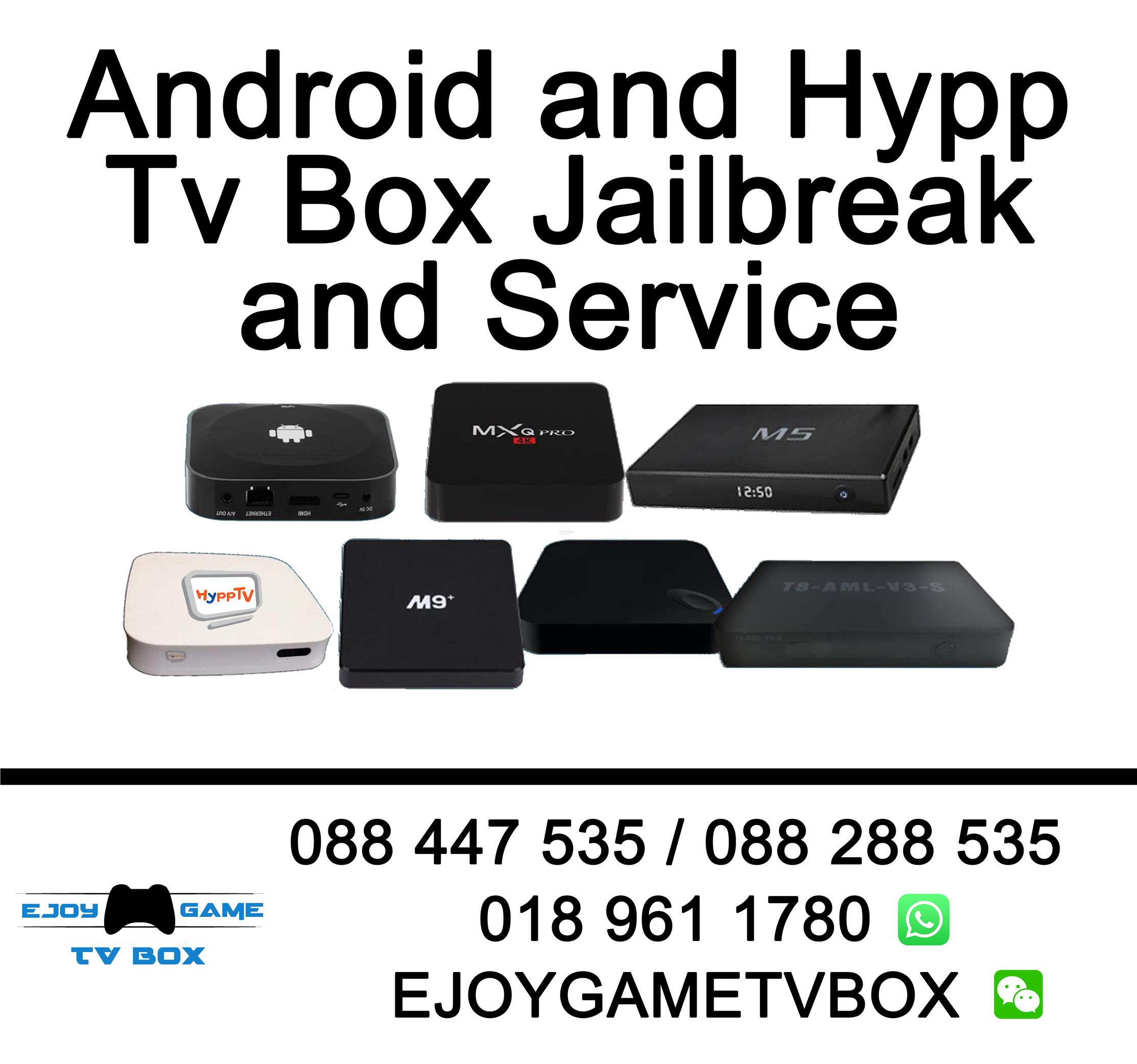 how to add google on my android tv box