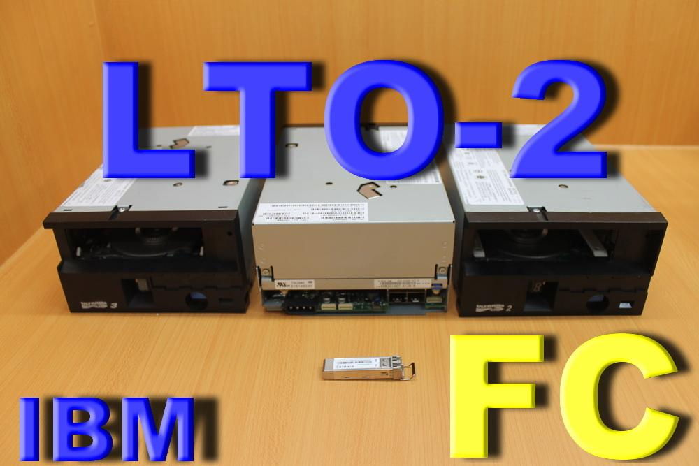 IBM Ultrium LTO2 200/400GB FC Loader Tape Drive 18P6821