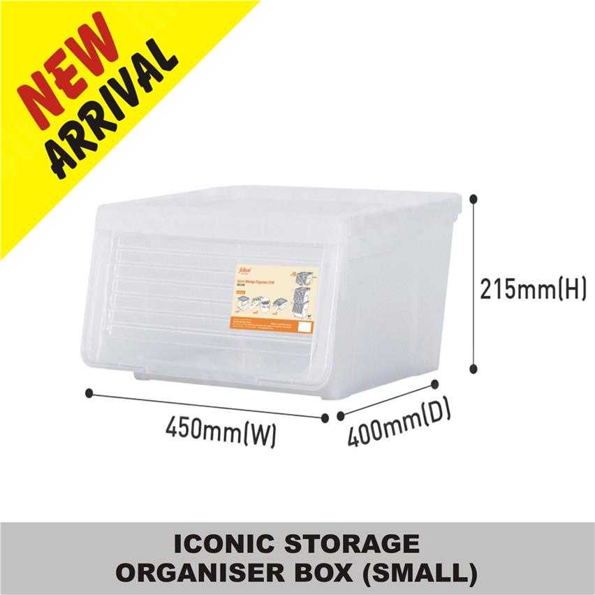 ICONIC STORAGE ORGANISER BOX (SMALL)