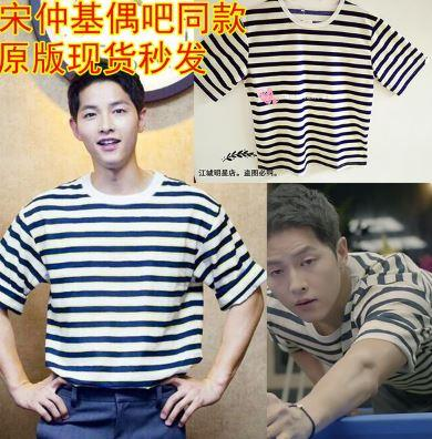 ID1002 Song Joong Ki Korean Style fashion Men T- Shirt