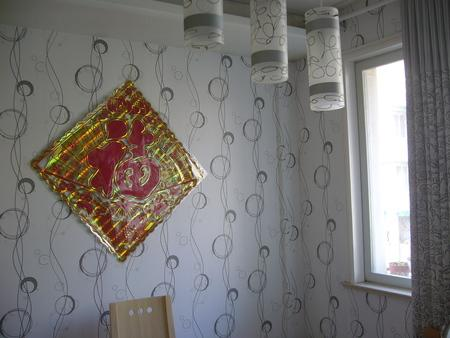 IDECO DIY Self Adhersive Decorative Wallpaper #26