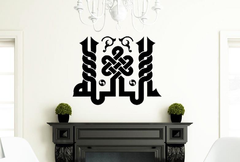 iDeco Islamic Muslim Wall sticker #4
