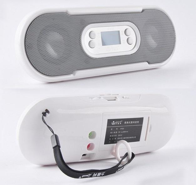iF550 mp3 music speaker USB SD Clock LCD FM Radio Record Stereo