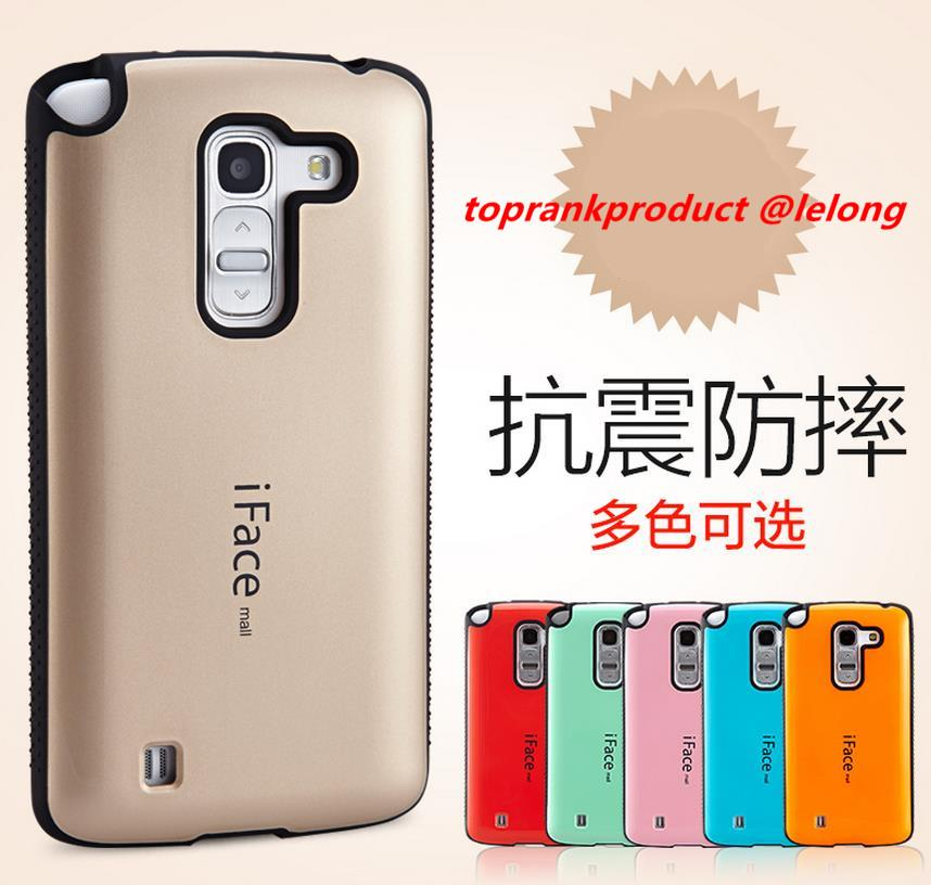 iface mall LG G Pro 2 Pro2 F350 ShakeProof Armor Case Cover Casing