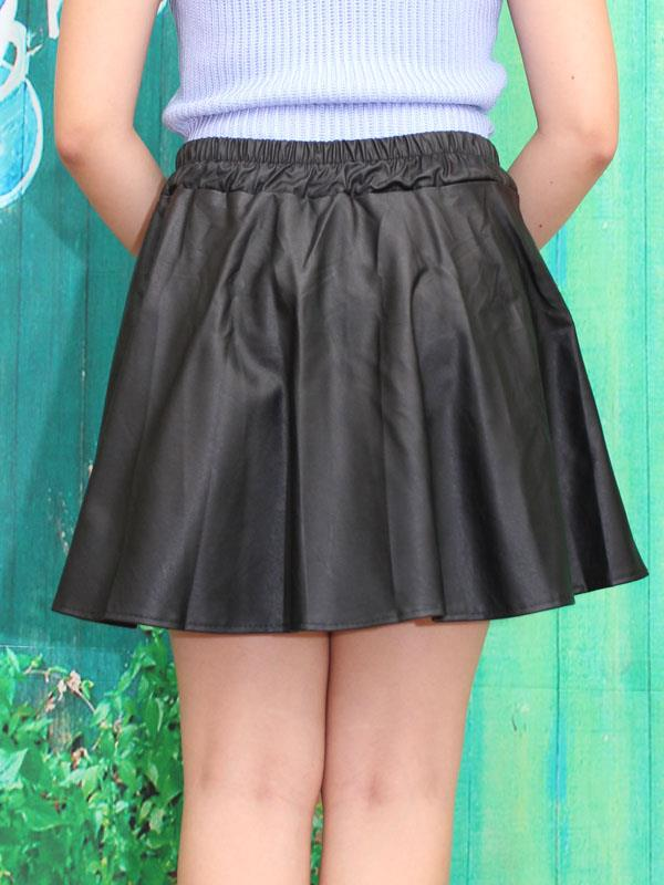 Imitate Leather Round Skirt