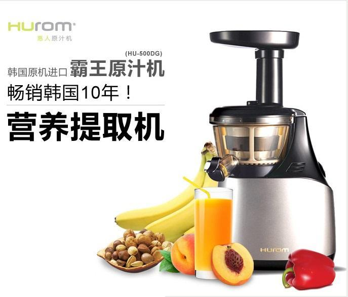 Hurom Slow Juicer Contact : (IMPORT) Hurom HU500DG Slow J (end 7/21/2016 1:27 AM - MYT )