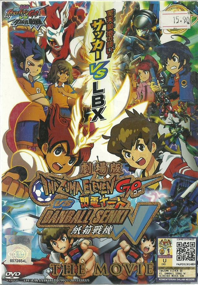 INAZUMA ELEVEN GO VS. DANBALL SENKI W (THE MOVIE) - ANIME MOVIE SERIES