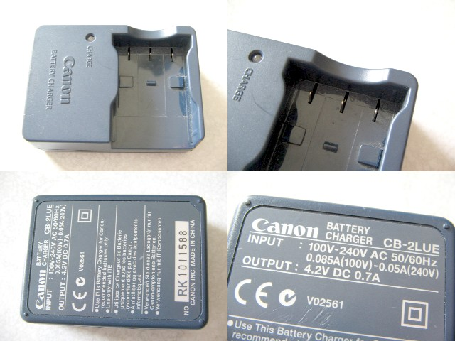 **Incendeo** - Canon Battery Charger CB-2LUE