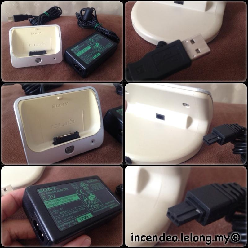 **incendeo** - SONY CLIE USB Cradle with Charger