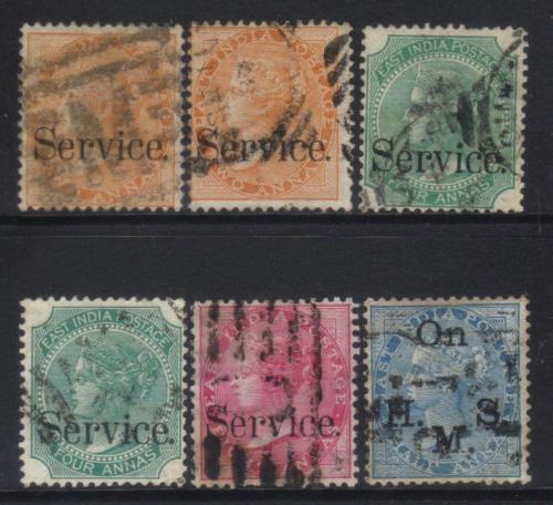 INDIA QV 1867-1873 OFFICIAL USED CAT £9+ BJ251