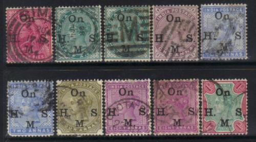INDIA Victoria 1883-1899 OFFICIAL stamps BJ133
