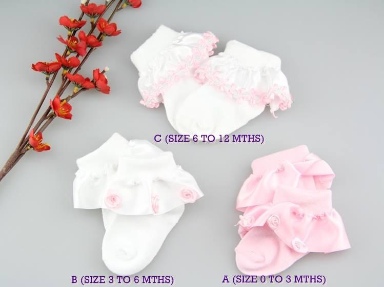 INFANT'S LACE SOCKS( 1 SET 3 PAIRS) FOR   AGE  0 TO 12 MTHS