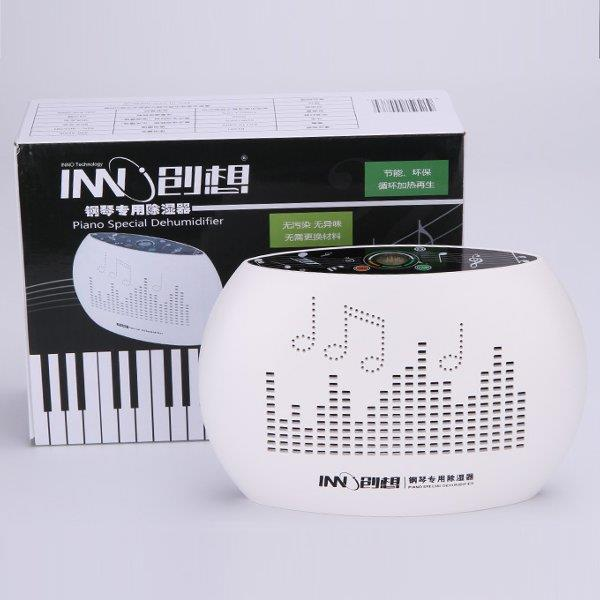 Inno IN-601 Fifth-generation Mini Piano Dedicated Dehumidifier Dryer
