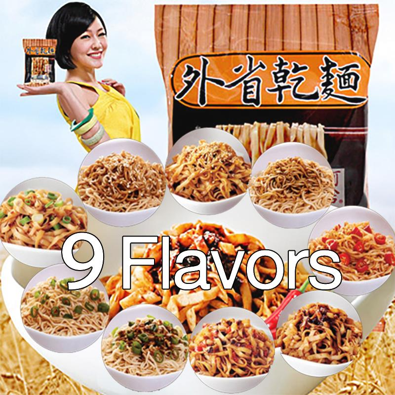 Instant Dry noodles Taiwan Direct Mail First-Hand 100% Made In Taiwan