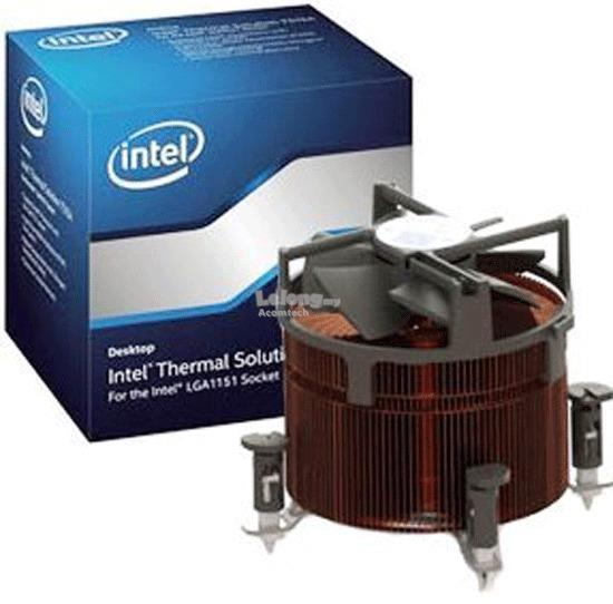Intel Active Thermal Solution TS15A