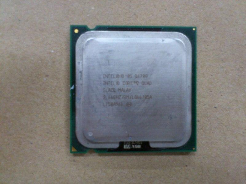 Intel Core 2 Quad Q6700 2.66Ghz Processor 100512 (Johor, end time ...