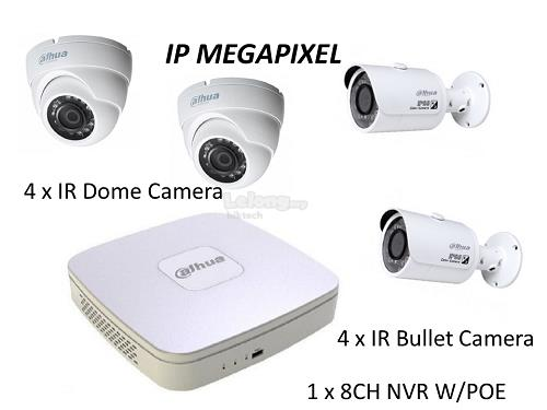 IP MEGAPIXEL 8CH CAMERA PACKAGES