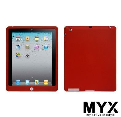 iPad 2/3/4 Simple Soft Colorful Silicone Casing Case Cover