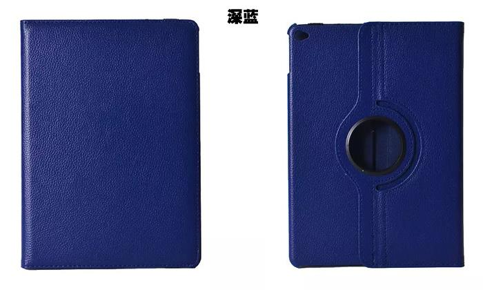 IPAD AIR2 / IPAD 6 ROTATION TABLET PU CASE