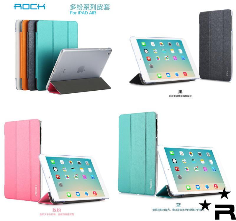 iPad Mini with Retina Rock Colorful Series Flip Case - rmtlee