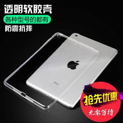 IPad Pro/mini2/3/4 transparent silicone soft shell sleeve