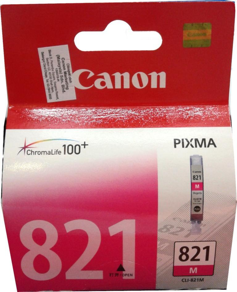IPG. CANON INK CARTRIDGE 821 MAGENTA 300 PAGES