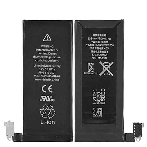 iPhone 4 New  Replacement Battery