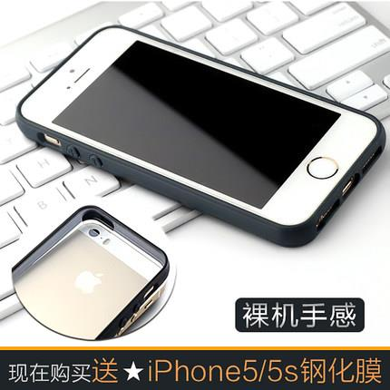 IPhone 5/5S/SE transparent silicone protective sleeve
