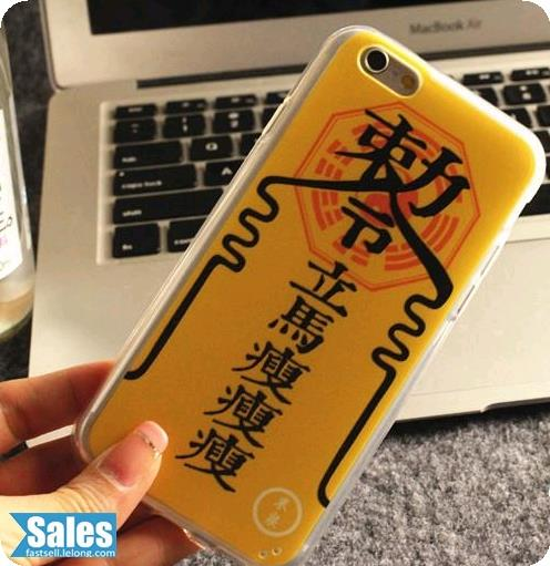 iPhone 5/5s Talisman Creative Funny Casing Case Cover