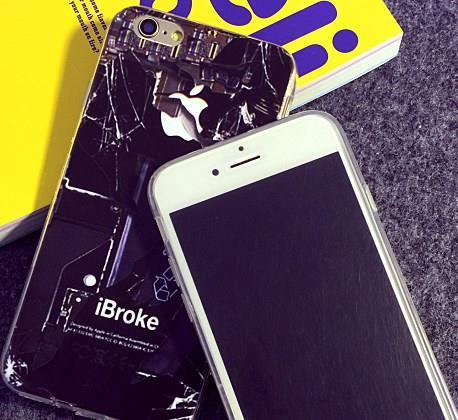 iPhone 6 / 6 Plus / 5s Funny Broken Glass Case Casing Cover