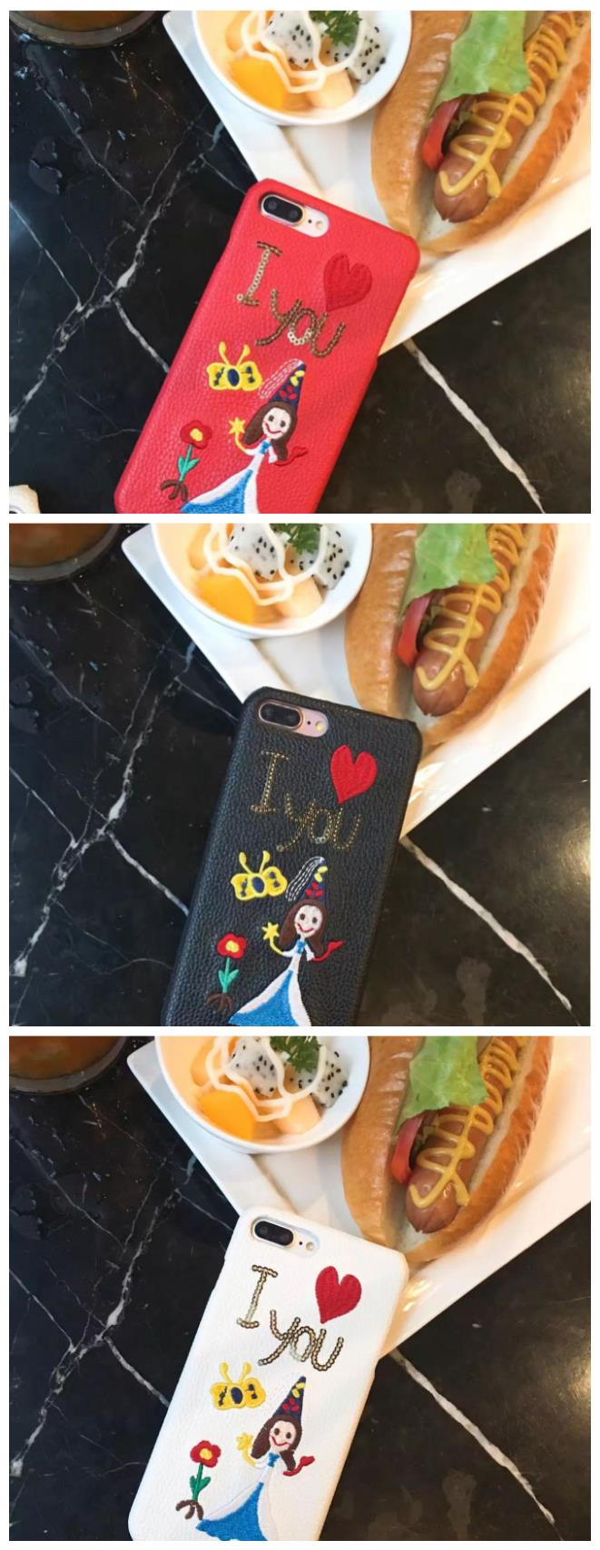 iPhone 6/6s/7 4.7'',6Plus/6sPlus/7 Plus 5.5'' Love U Leather Case
