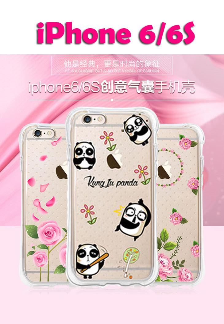 iPhone 6/6S Floral Cartoon Series Airbag Case