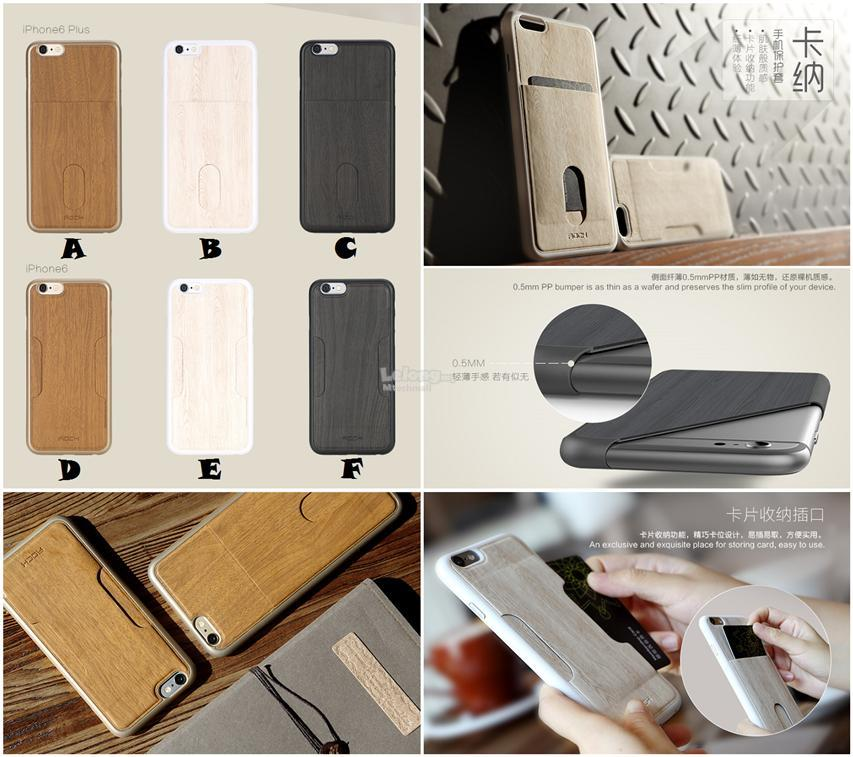 iPhone 6 6S Plus Cana Wooden Card Wallet Sleek Cover Case