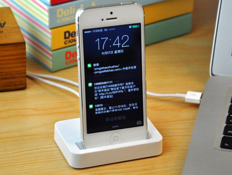 IPhone 6s/6s Plus & IPhone 6/6 Plus & IPhon5/5s Charging Dock Station