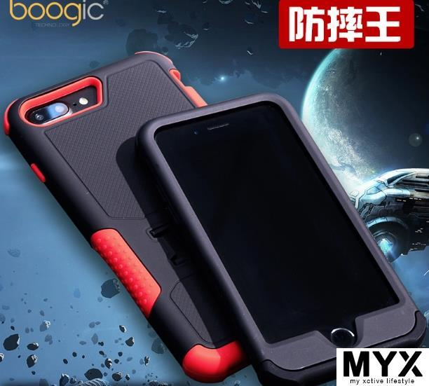 iPhone 7 4.7inch Hard Silicone Armor Casing Case Cover